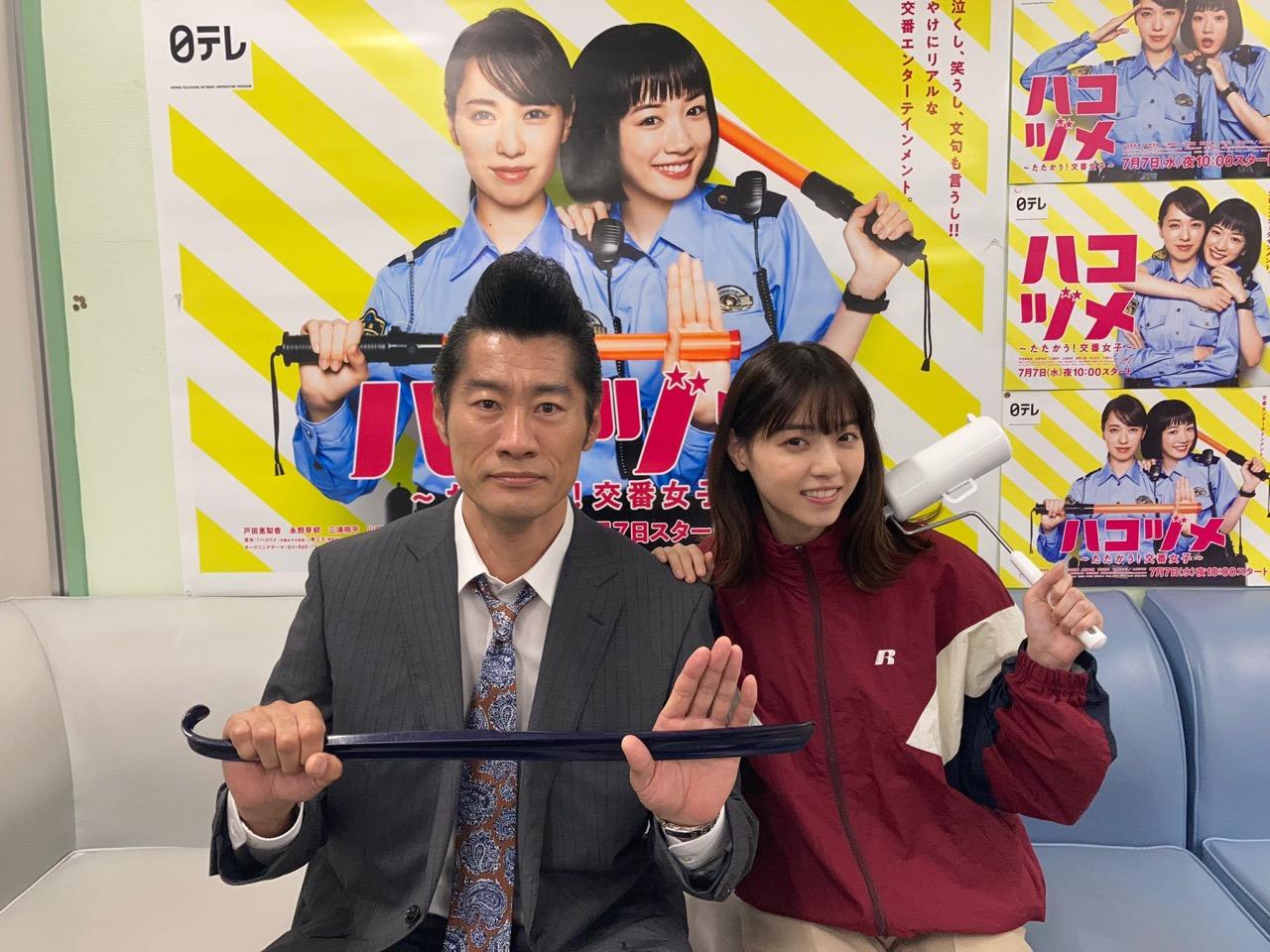 西野七瀬出演、水曜ドラマ「ハコヅメ ~たたかう!交番女子~」第6話【2021.8.25 22:00〜 日本テレビ】