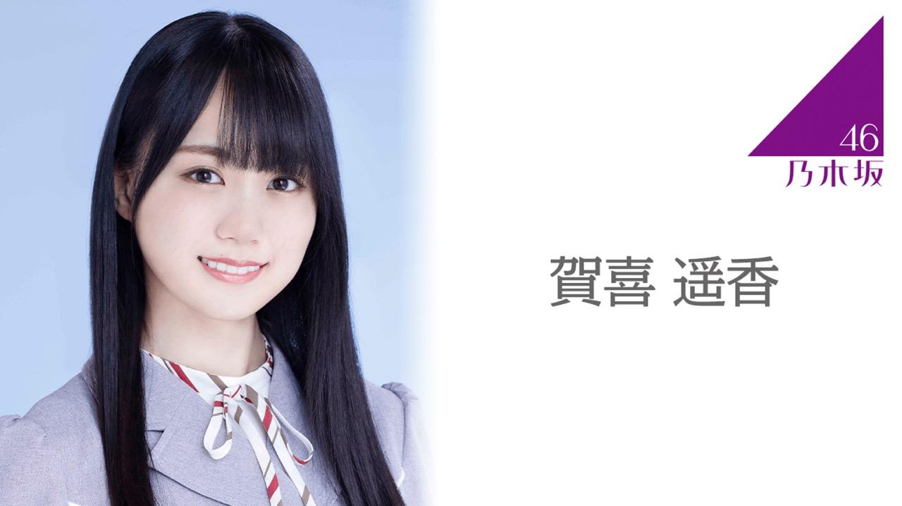 「乃木坂46ののぎおび⊿」賀喜遥香が生配信!【2021.8.25 18:15頃〜 SHOWROOM】