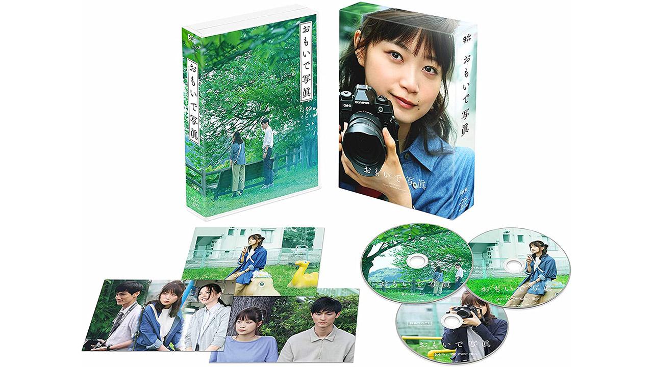 深川麻衣主演映画「おもいで写眞」Blu-ray&DVD、本日8/25発売!