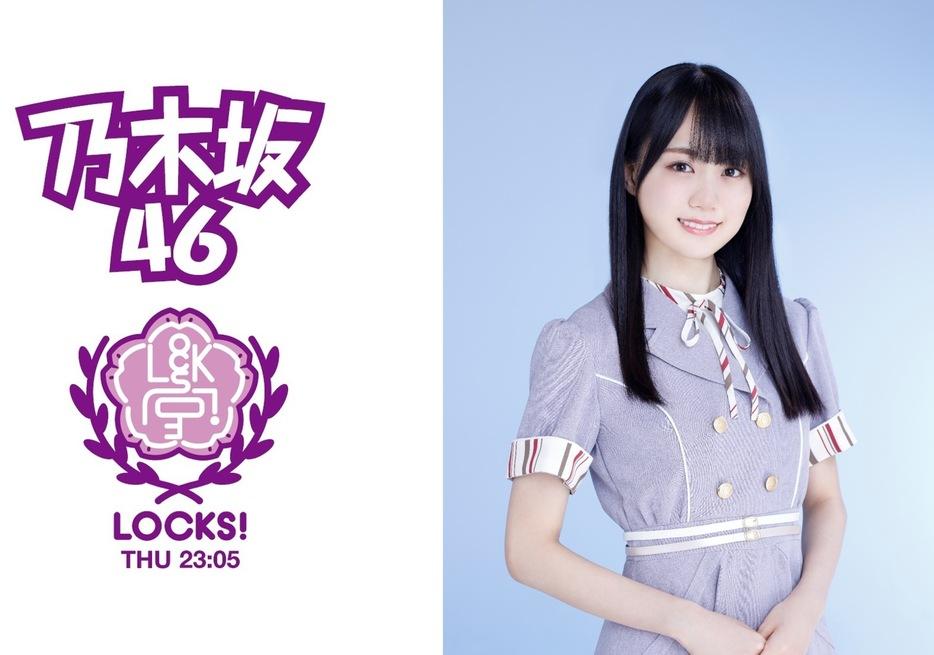 乃木坂46 28thシングル、TOKYO FM「SCHOOL OF LOCK!」内「乃木坂LOCKS!」でタイトル発表&フルサイズ初オンエア!【2021.8.26 23:05〜】