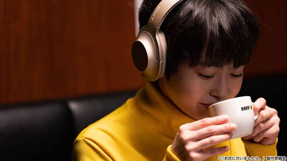伊藤万理華主演ドラマ「お耳に合いましたら。」第10話【2021.9.16 24:30〜 テレビ東京】