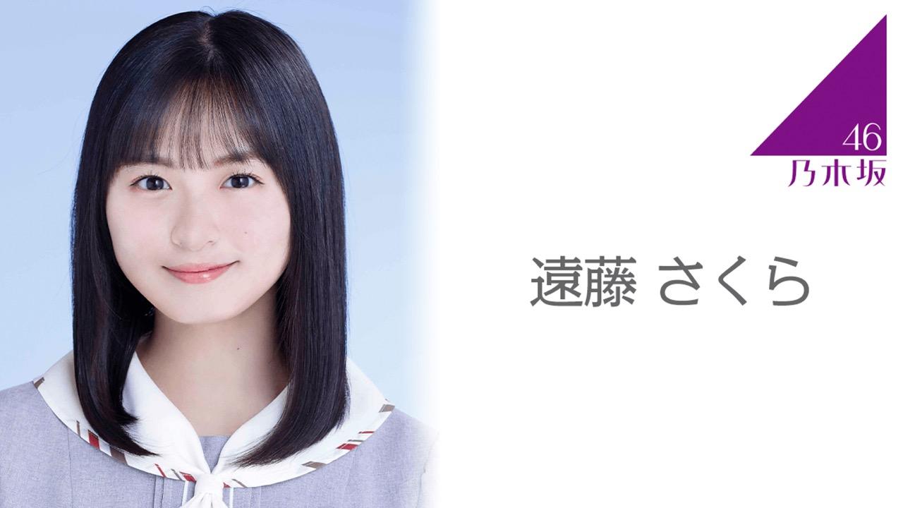 「乃木坂46ののぎおび⊿」遠藤さくらが生配信!【2021.9.17 18:30頃〜 SHOWROOM】