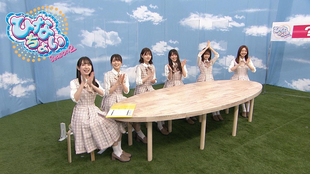 「ひなちょい Season2」#24:金村美玖がカードゲームをプレゼン!②【2021.9.27 16:00〜 ひかりTV・dTV】