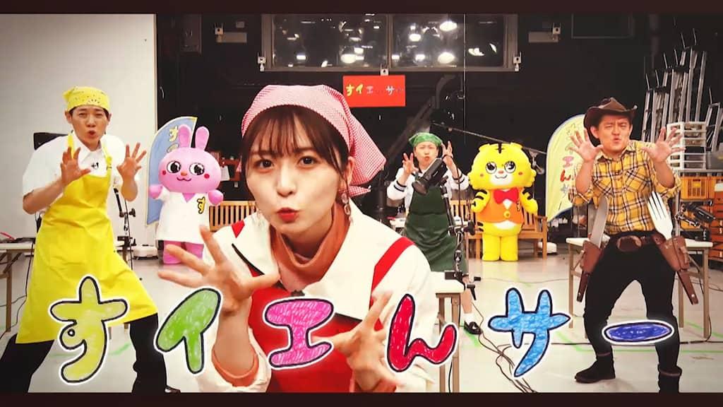 長濱ねるが「すイエんサー」にゲスト出演!ハンバーグスペシャル!【2021.9.21 19:25〜 NHK Eテレ】