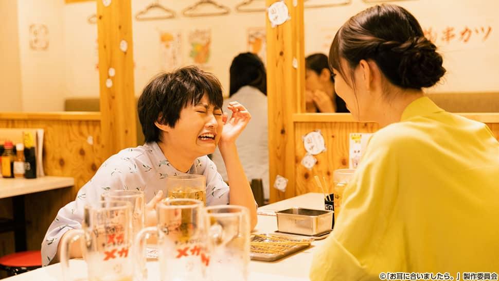 伊藤万理華主演ドラマ「お耳に合いましたら。」第11話【2021.9.23 24:30〜 テレビ東京】