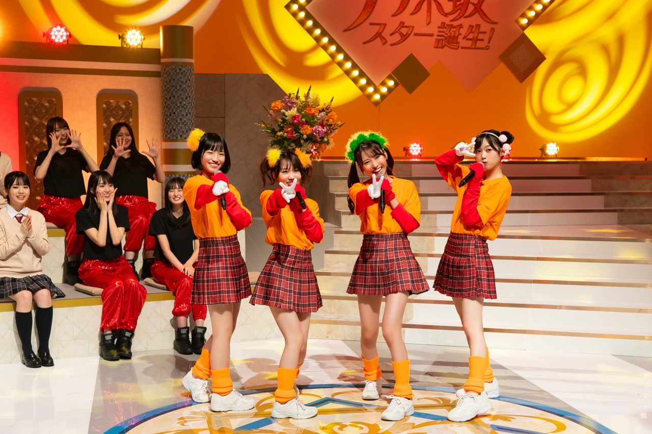 「乃木坂スター誕生!」#20:AKB!モー娘!平成スーパーアイドルソングSP【2021.9.27 25:29〜 日本テレビ】