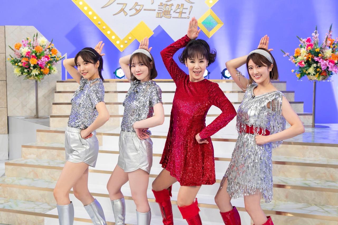 「乃木坂スター誕生!2」#1:ピンク・レディーSP!【2021.10.11 25:29〜 日本テレビ】
